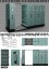 Mobile File manual Alba 6 – 18